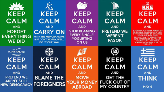 Keep calm and #ekloges