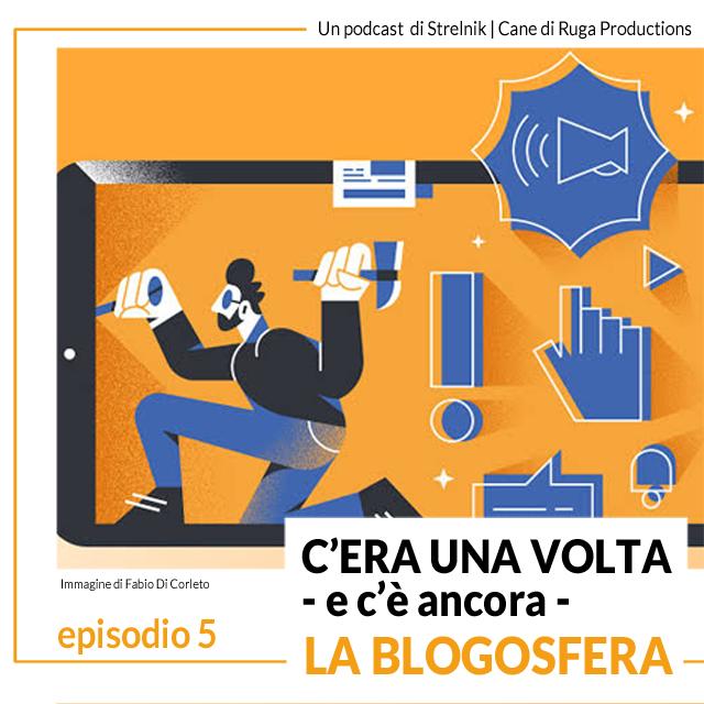 C'era una volta la blogosfera | Episofio 5 - E lo scorniciamento!